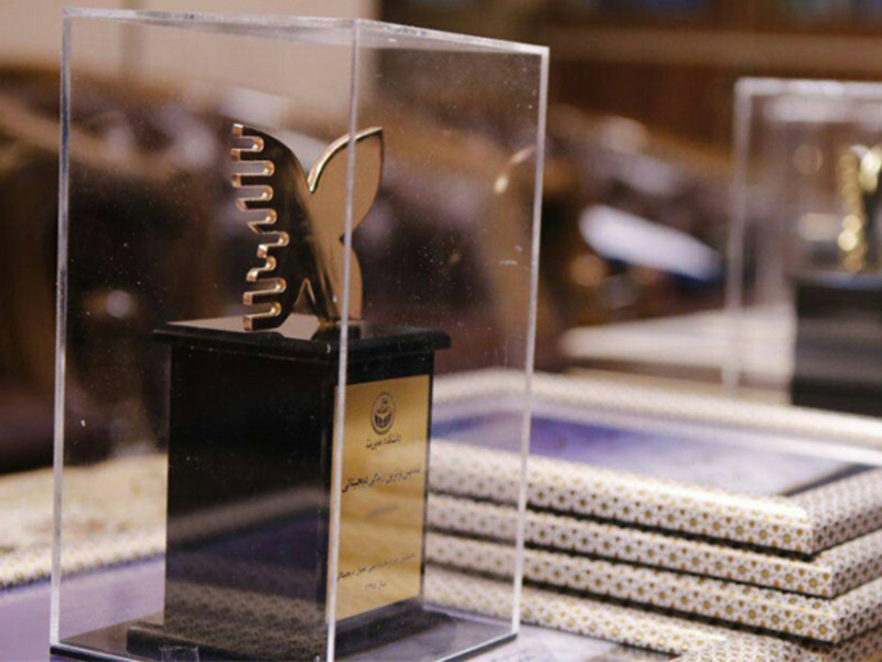 کسب لوح اهتمام به زبدگی دیجیتال در سومین دوره جایزه ملی تحول دیجیتال