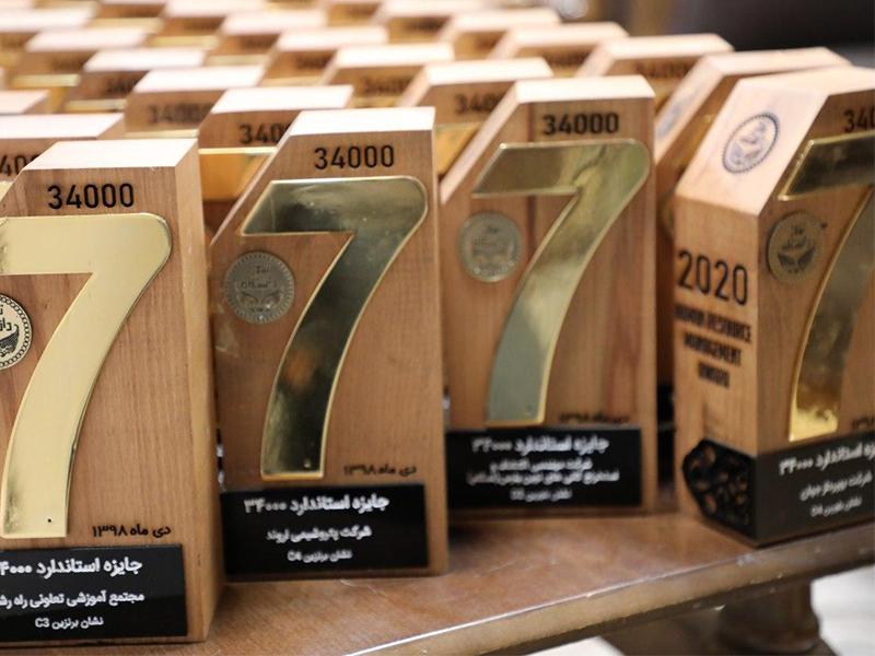 دریافت جایزه D4 در چهارمین کنفرانس منابع انسانی